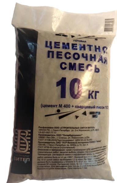 цементно песчаная смесь 10 кг
