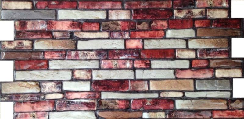 Панель декоративная ПВХ камень 485х960 Сланец - купить в Выборге. ТД «Вимос»